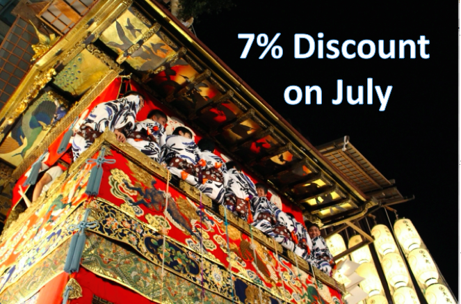 7% Discount for Car Rental on July