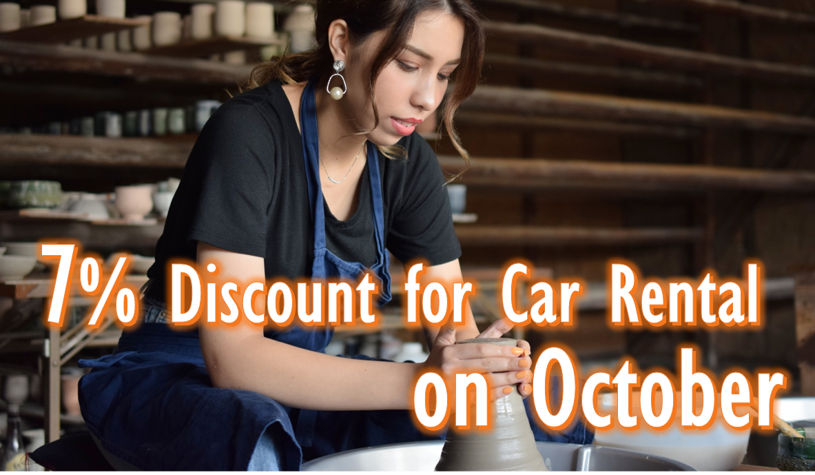 7% Discount for Car Rental on October