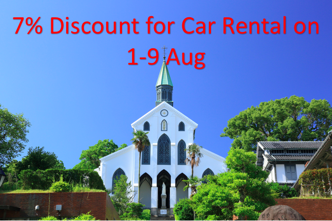 7% Discount for Car Rental on 1-9 August
