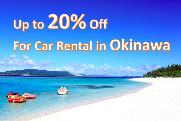 Up to 20% Discount Offer for Okinawa Car Rental in October!