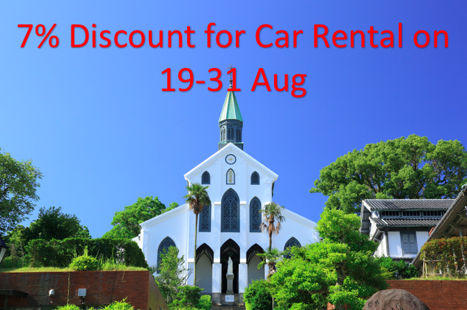7% Discount for Car Rental on 19-31 August